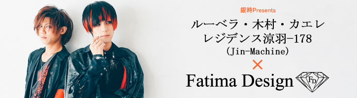 Jin-Machine× Fatima Design