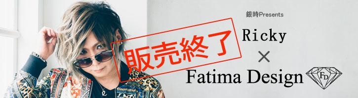 Ricky× Fatima Design