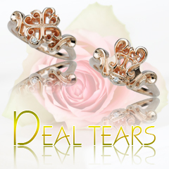 DEAL TEARS(ディールティアーズ)