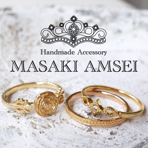MASAKI AMSEI(マサキアムセイ)