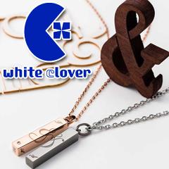 white clover(ホワイトクローバー)