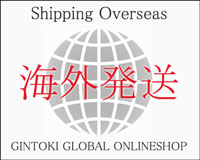 海外発送 GINTOKI GLOBAL ONLINESHOP Shipping Overseas
